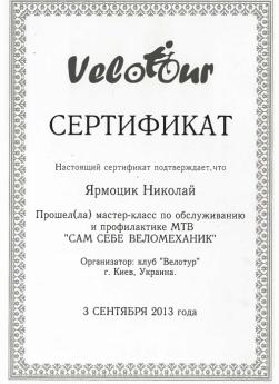 сertificates_image